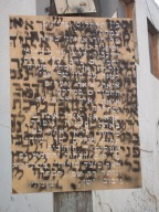 אומנות רחוב: ניצן מינץ, עבודות חדשות בפלורנטין.