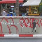 Tel Aviv is WHERE MY HEART is