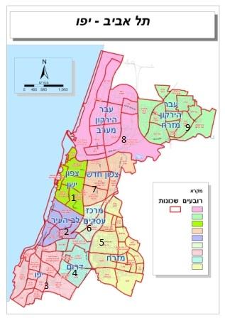 רובעי תל אביב